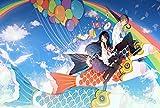 WSSHUIYI 5D Diamant malerei Sets für Erwachsene und Kinder Drachen Ballon Mädchen Full Drill Runde Stickerei Kreuzstich-Kits Art Crafts Home Wanddekoration Einzigartiges Geschenk-50x60cm