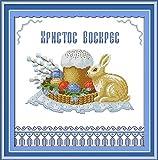 Yeesam Art® Kreuzstich-Set mit Zählmuster – Weihnachten, Hirsch, Elch, Kranz, Vögel, Glückskekse – Stickerei-Set zum Selbermachen, handgefertigte Weihnachtsgeschenke, Easter Eggs, Weiß